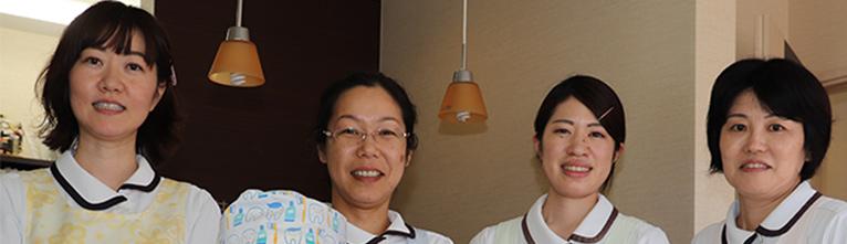 歯医者さん|焼津市静岡県の増井歯科医院
